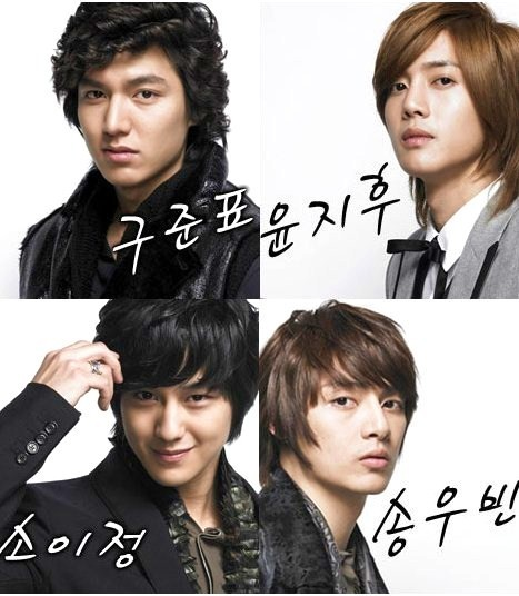 Boys Before Flowers Photo (26157724