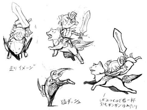 Chibiterasu Concept Art