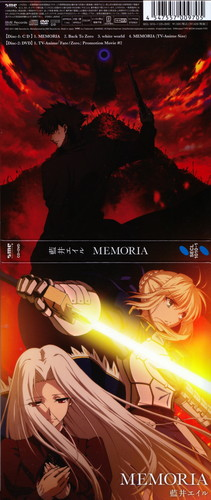 Fate/Zero ED - MEMORIA - fate-zero Photo