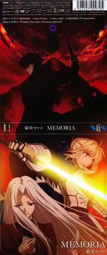 Fate/Zero ED - MEMORIA