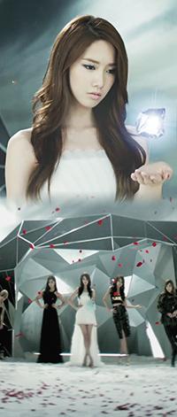 Girls' Generation!