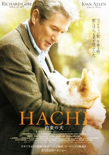 Hachiko - Movie Poster