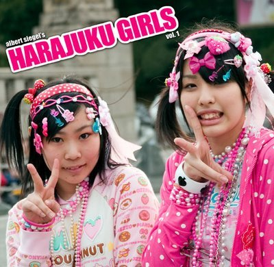 in the decora club tagged decora kawaii japan colorful harajuku