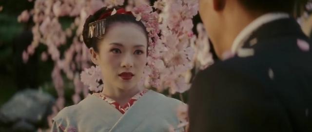 geisha essay topics