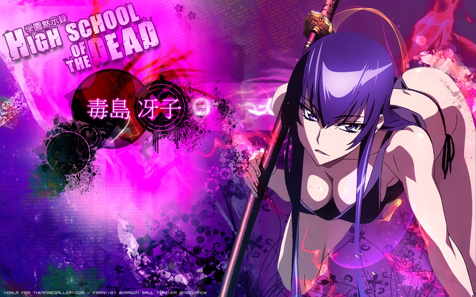 Saeko Busujima Images Bushijimi HD Wallpaper And Background Photos