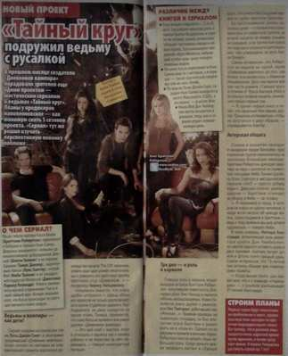 TSC in Magazine