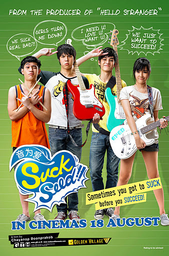 Thailand Thai Movie Poster !