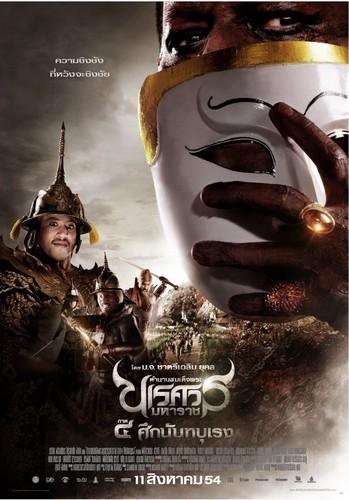 thai movie hd