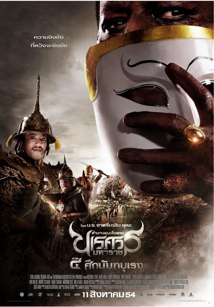 thai movie poster thailand fan art 26179748 fanpop