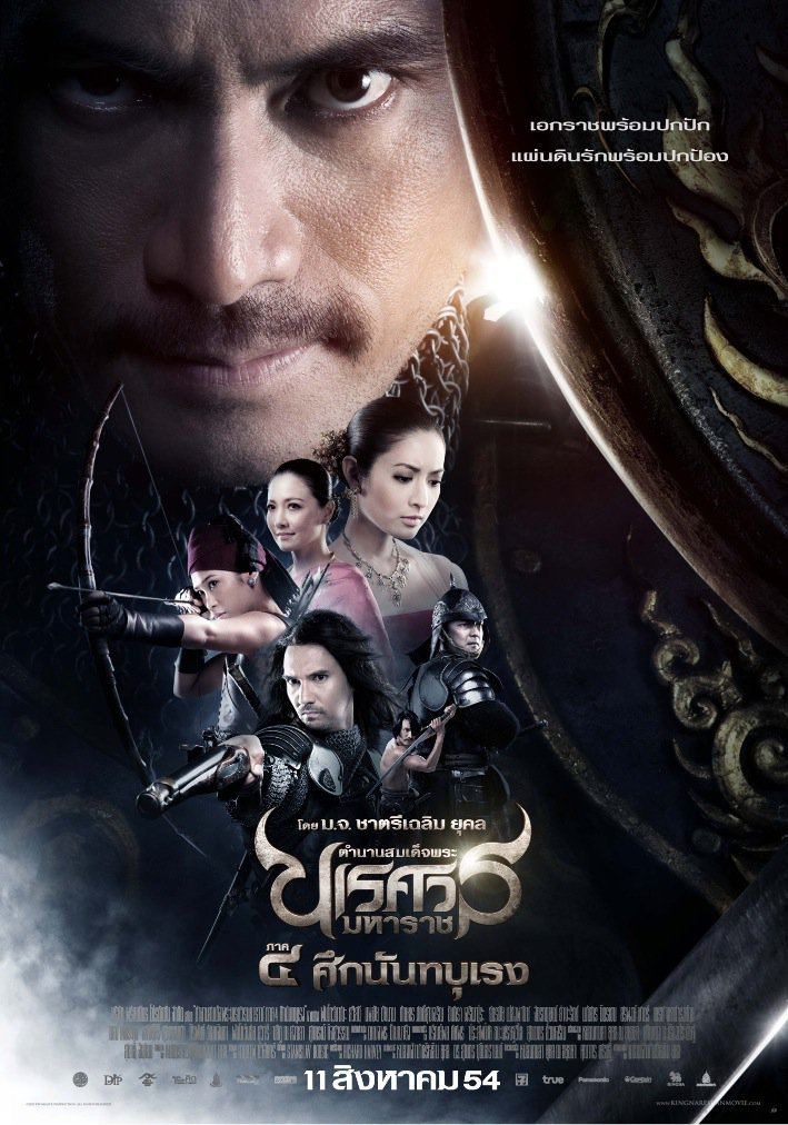 thai movie poster thailand fan art 26179751 fanpop