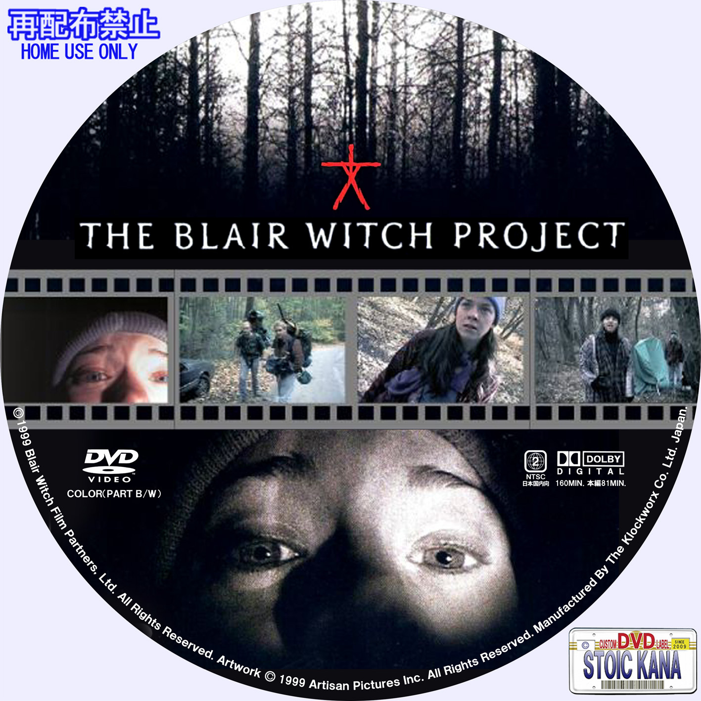 The Blair Witch Projec...