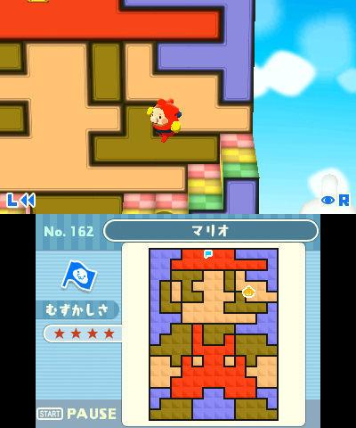 Nintendo 3DS Mario Games