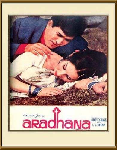 Aradhana - 1969.