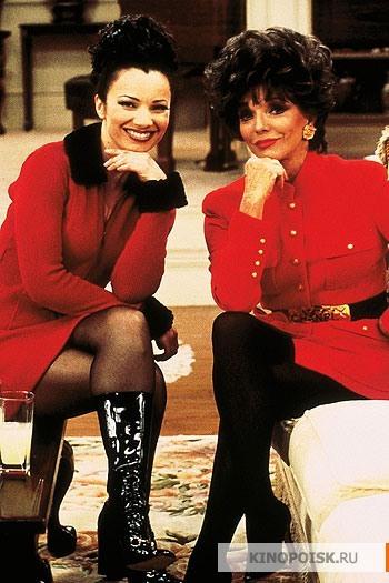Fran & Joan Collins