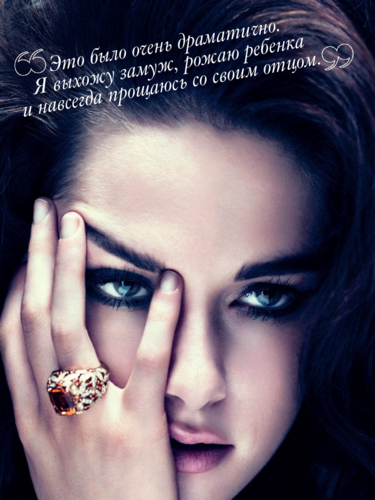 Kristen Covers Glamour Russia - iPad Scans