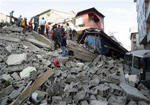 バン earthquake
