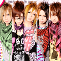 xTRiPx - japanese-bands photo