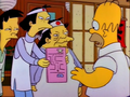 Homer's sudden to hospital  - the-simpsons screencap