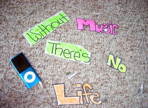 音楽 Saves My Soul
