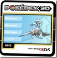 Pokedex 3d