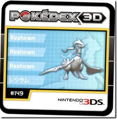 Pokedex 3d