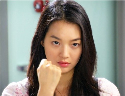 Shin Min Ah - Images Gallery
