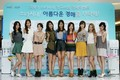 "SNSD at Woongjins Coway's""beautiful actionm"""
