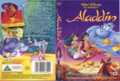 Aladin VHS Cover with Jafar