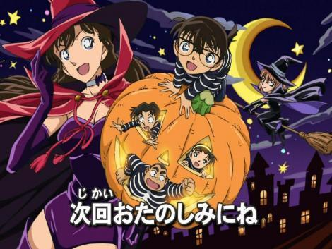 Conan's Dia das bruxas