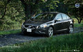 Edward's Volvo car in Breaking Dawn - edward-cullen photo