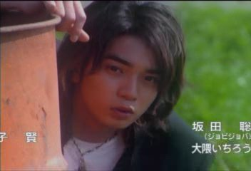 Jun as Shin Sawada