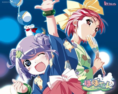 Mai and Mii