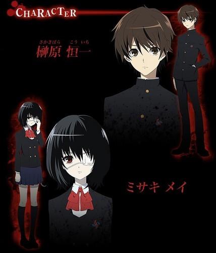 Misaki Mei & Sakakibara Kouichi