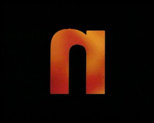 Nine Inch Nails Sin Logo Image Gallery nin logo
