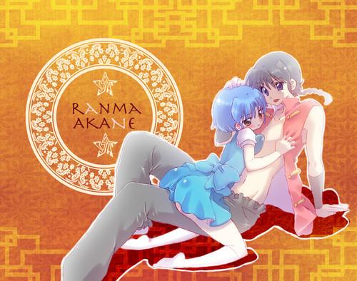 Ranma & Akane _ pag-ibig