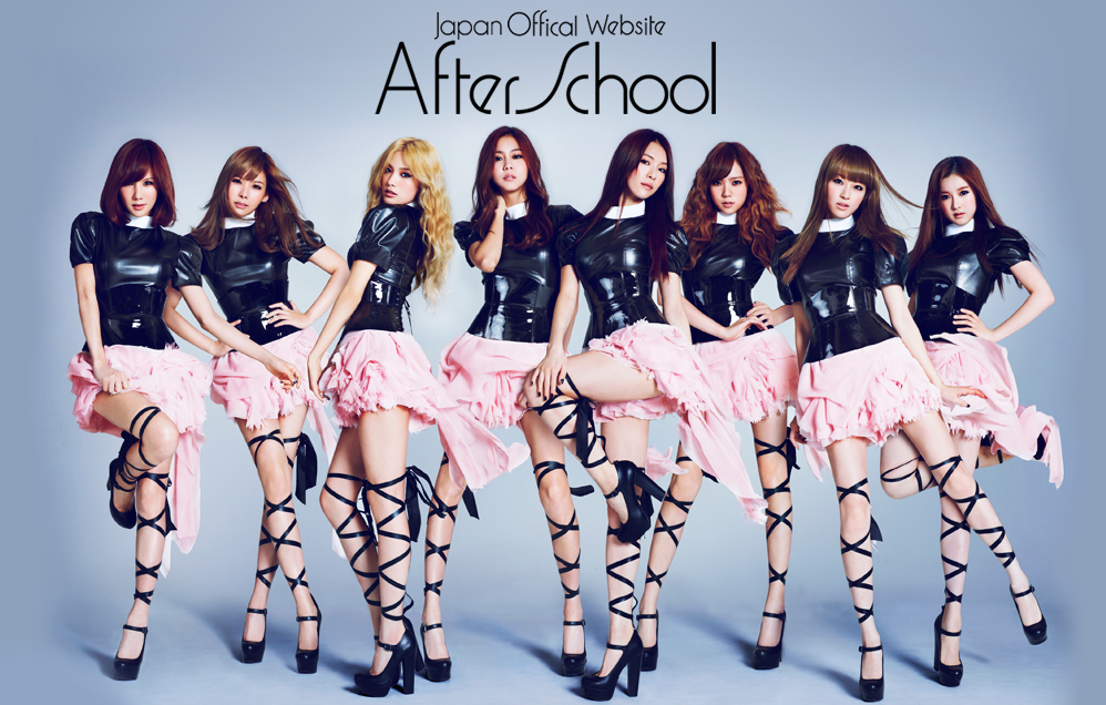 After School Japanese Diva Profile pics - after-school photo