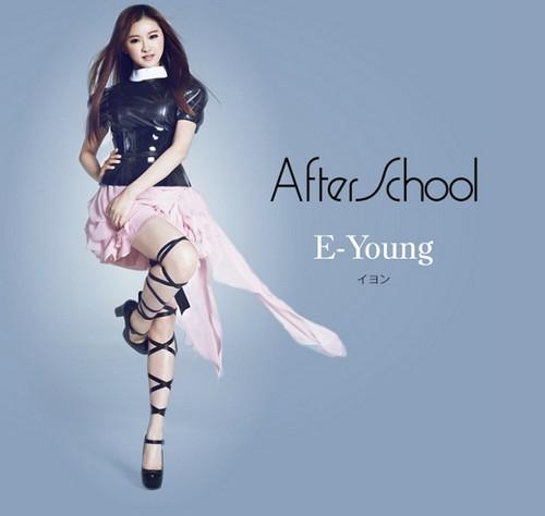 After School Japanese Diva Profile pics