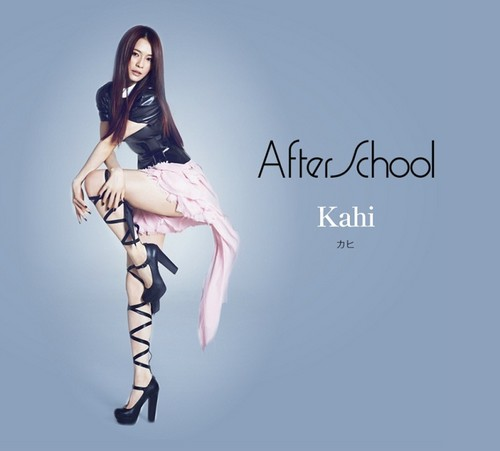 After School Japanese Diva profilo pics