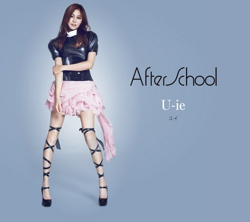 After School Japanese Diva Profil pics