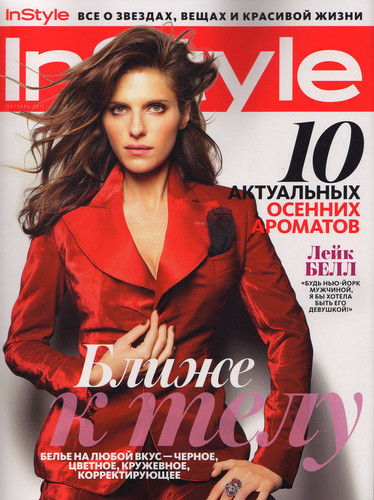 Lake in InStyle Russia - October 2011