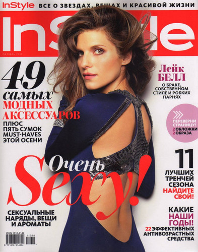 Lake on the cover of InStyle Russia - October 2011