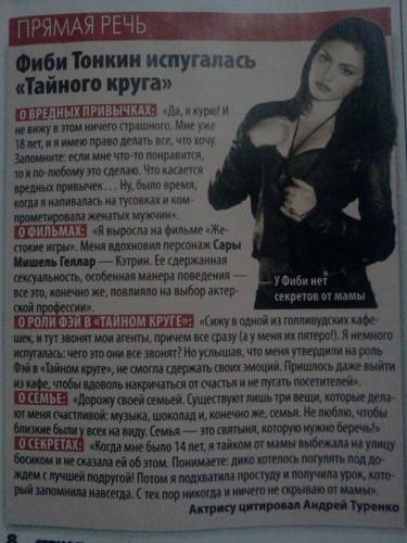 Phoebe In Magazine
