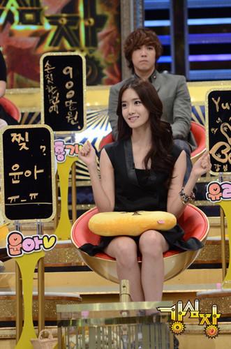 Yoona on strong coração