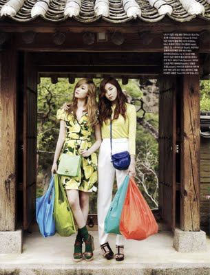 Nana & UEE Vogue Girl