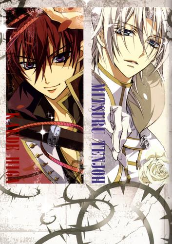 Kaede x Mitsuru
