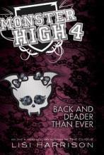 Monstruo cuarto libro de alto, de espalda y más muerto que nunca,!  - Monstruos de fotografías de alta