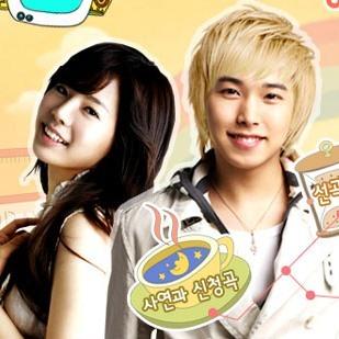 Sunny & Sungmin Super Junior (SunSun)