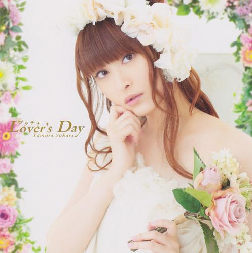 Tamura Yukari - Purachina Lover's दिन