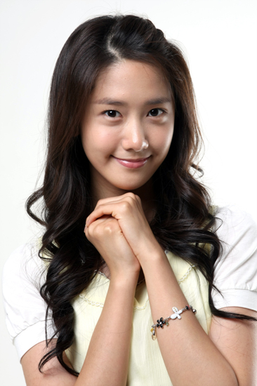 Im Yoona girl generation