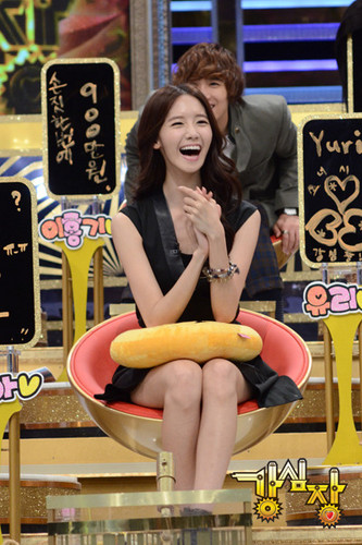 Yoona on Strong puso